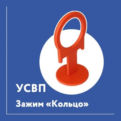Зажим Кольцо 1,4 мм (УСВП) - 501 шт.